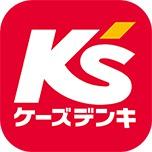 画像に alt 属性が指定されていません。ファイル名: ks-logo_og-imge.jpg