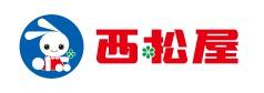 画像に alt 属性が指定されていません。ファイル名: logo_nishimatsuya01.jpg