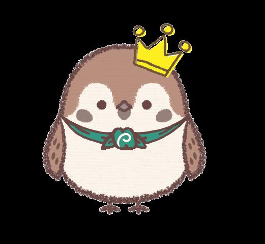 王冠すずめ