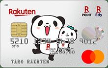 画像に alt 属性が指定されていません。ファイル名: cardface_panda_n_master_rp_e_front_220_140.png